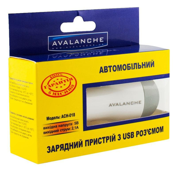 АЗП Avalanche ACH-018 White (00000466)